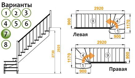 Лестница   К-001м/7  П сосна (5 уп)