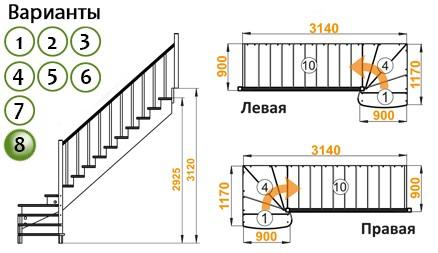 Лестница   К-001м/8  П сосна (5 уп)
